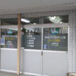 コネクト22通信VOL.16  事業者インタビュー掲載!